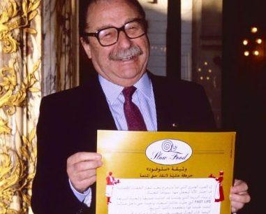 Почина Фолко Портинари, еден од основачите на Манифестот на Слоу Фуд