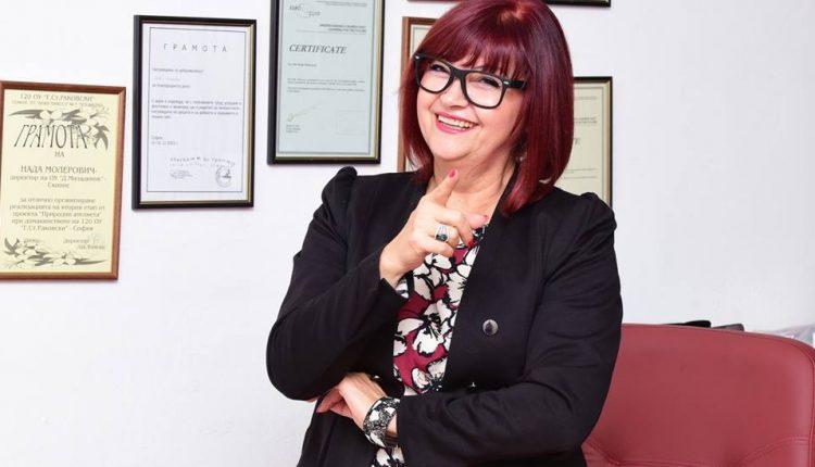 Наде Молеровиќ: Поважно ни е да бидеме сакани на социјалните мрежи, отколку во реалниот живот