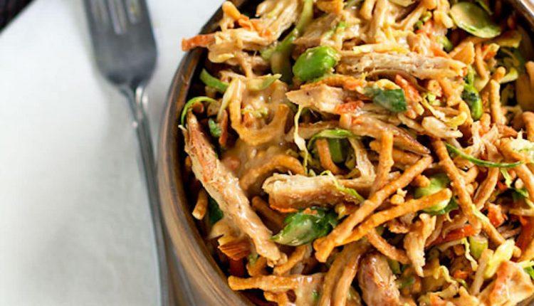 Пилешка салата со кикиритки