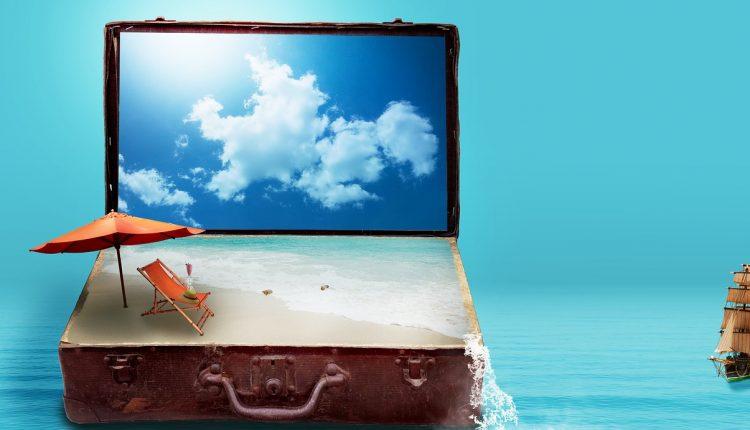 Торба VS куфер