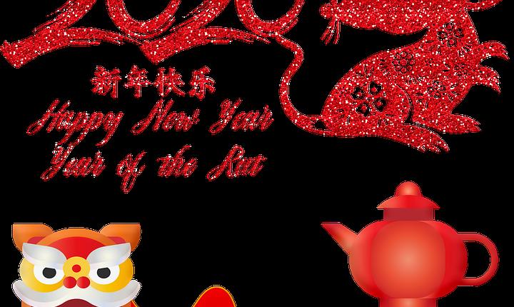 Кинеска Нова година. Симболот за 2020 е СТАОРЕЦ