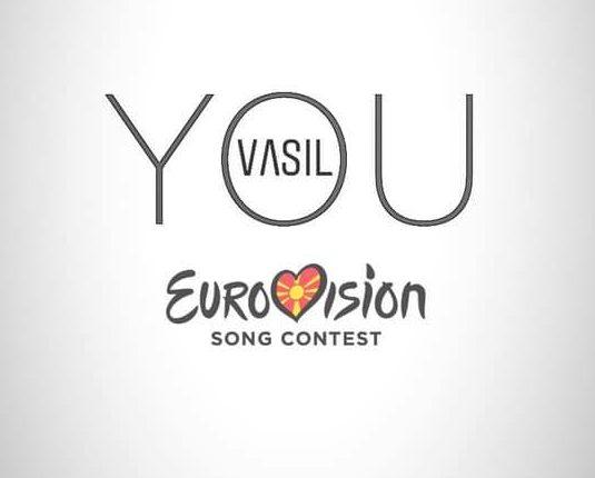 """МРТ одбра песна за """"Евросонг 2020"""": Васил Гарванлиев ќе ја пее """"Yоu"""" на Невенка Нешкоска"""