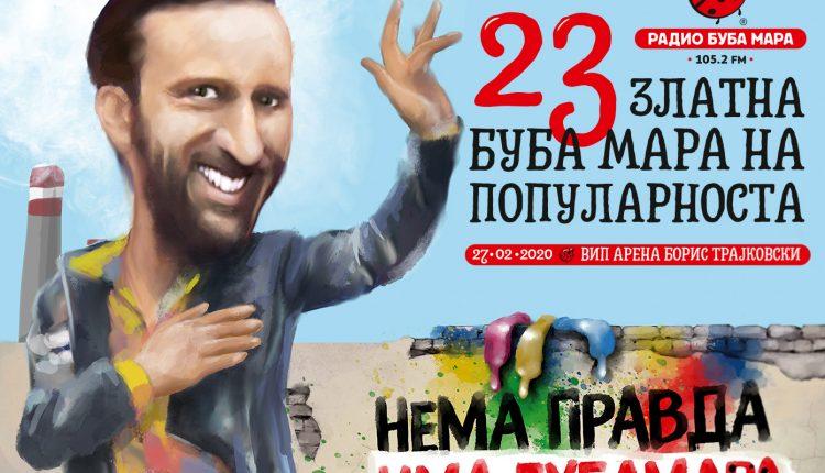 Постерот за нова Бубамара – дело на Ивица Спасовски