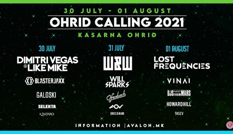 Ohrid calling festival се одложува за следната година