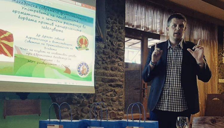 Драган Јованов стана член на Македонското Научно Друштво од Битола