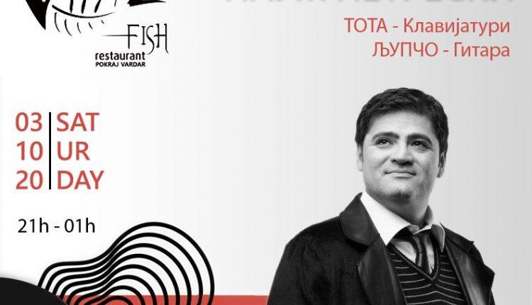 Наум Петрески: Време е за убава дружба со квалитетна музика