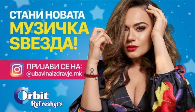 """Ново музичко талент шоу: """"Заблескај"""" и сними дует со Елена Ристеска"""